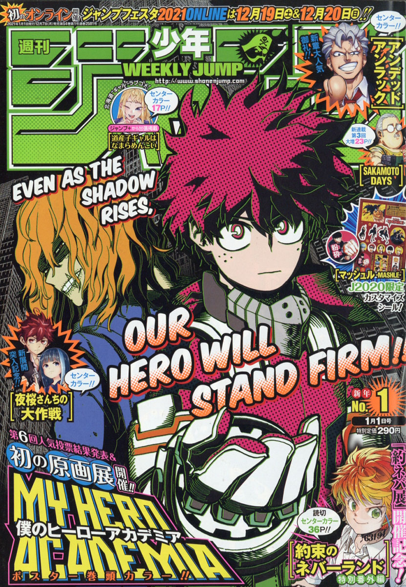 Analise Toc Weekly Shonen Jump 01 Ano 2021 Analyse It